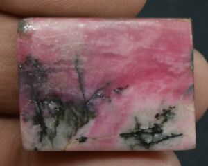 C-2240-Natural-Rhodochrosite-Gemstone-Rectangle-Plain-Cabochon-7x22x29mm-64Cts
