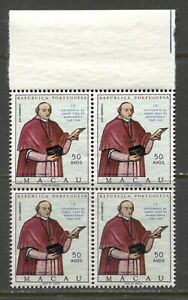 MACAU-1969-RELIGION-BISHOP-CARNEIRO-Scott-420-BLOCK-OF-4-UPPER-MARGIN-MNH