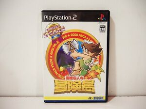 Takahashi Meijin Adventure Island Sony Playstation 2 PS2 Jap NTSC
