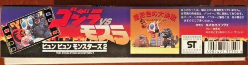 Godzilla vs Mothra Chibi Motorized Model Toys Bandai Vintage /& Super Rare