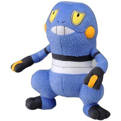 Pokemon Plush doll Suya Suya Friend Scorbunny Japan import New TAKARA TOMY