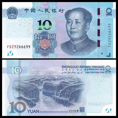Banknotes New Issue 1 Yuan Lot 20 PCS China P- New UNC 2019