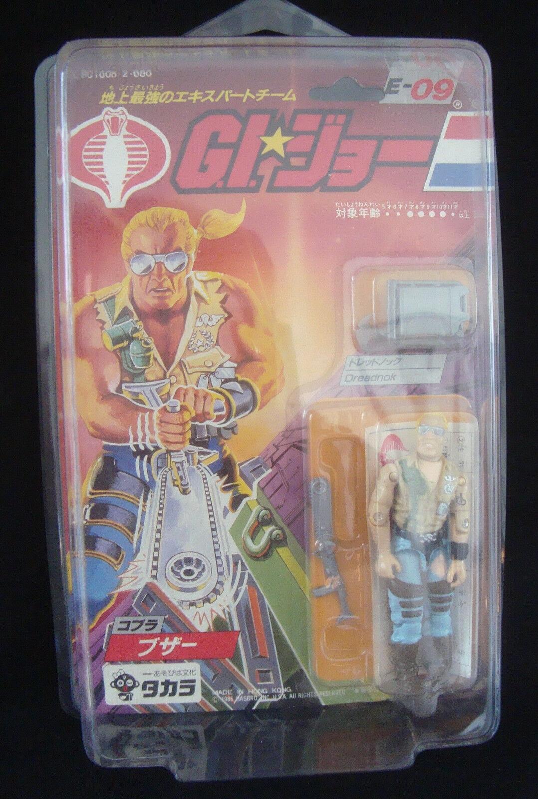 Japón importación Hasbro Gi Joe Zumbador Dreadnoks Menta en paquete de 1986