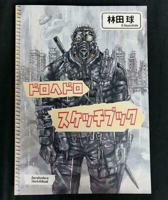 Dorohedoro Original Picture Illustration Sketchbook Art Book Q Hayashida