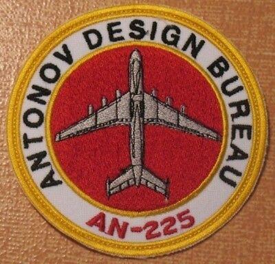 2019 Latest Design Air Plane An 225 Antonov Lines Ways АН Cargo Craft Patch Mriya Transport Aviatio Buy One Give One