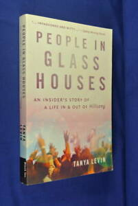 PEOPLE-IN-GLASS-HOUSES-Tanya-Levin-INSIDE-HILLSONG-CHRISTIAN-CHURCH-book
