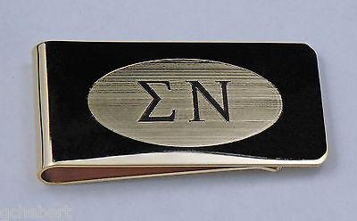 Sigma Nu, ΣΝ, Greek Letter Brass Money Clip NEW