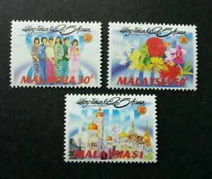 SJ-25-Years-Of-Asean-Malaysia-1992-Attire-Costumes-Mosque-Temple-stamp-MNH