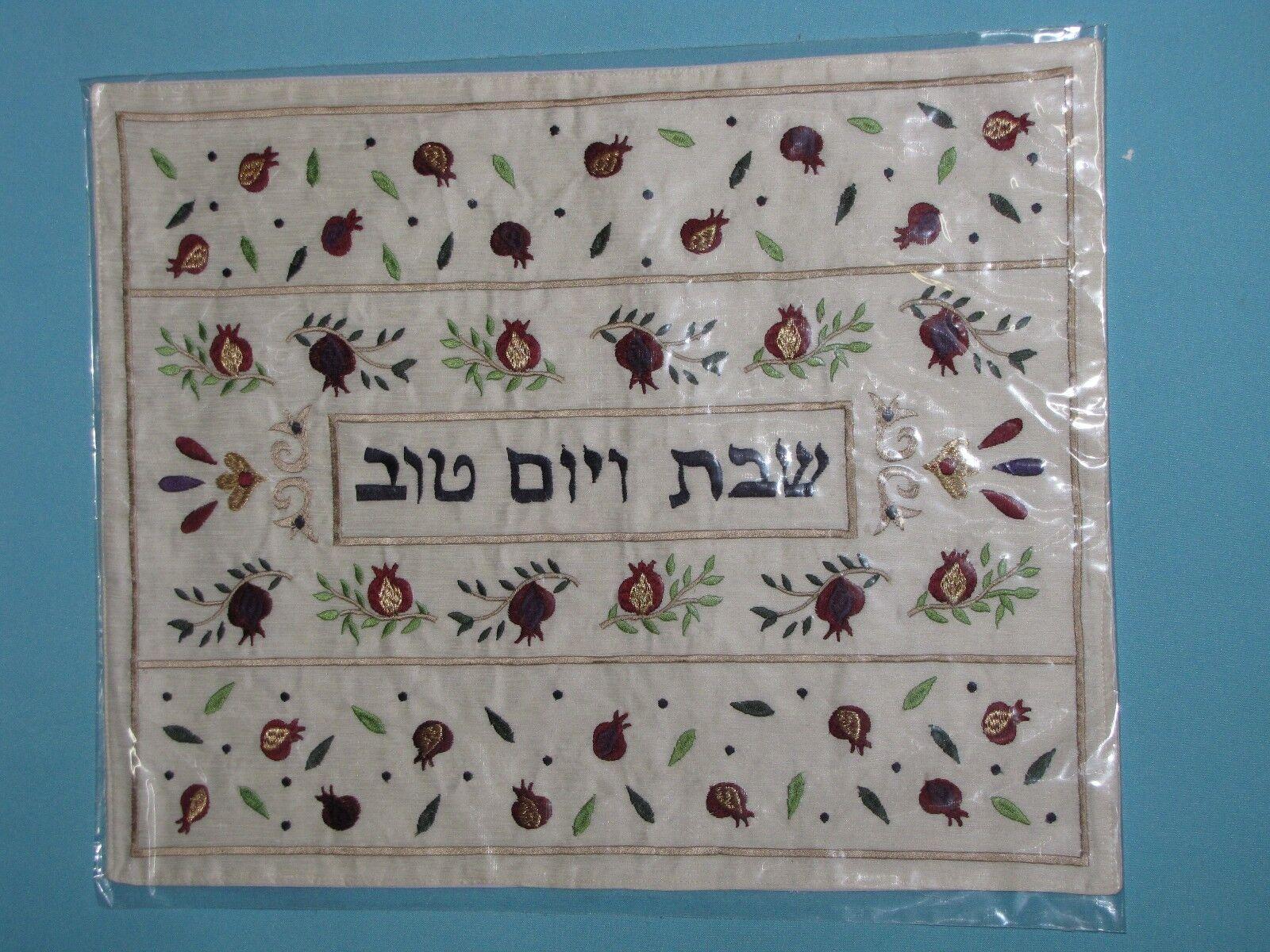 Challah cover, Challah Tuch, made in in in Israel   Qualitativ Hochwertiges Produkt    Deutschland München  f548e2