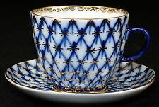 Lomonosov-posto a tavola caffè posto a tavola tazza di caffè-rete COBALTO COBALTO 2. scelta