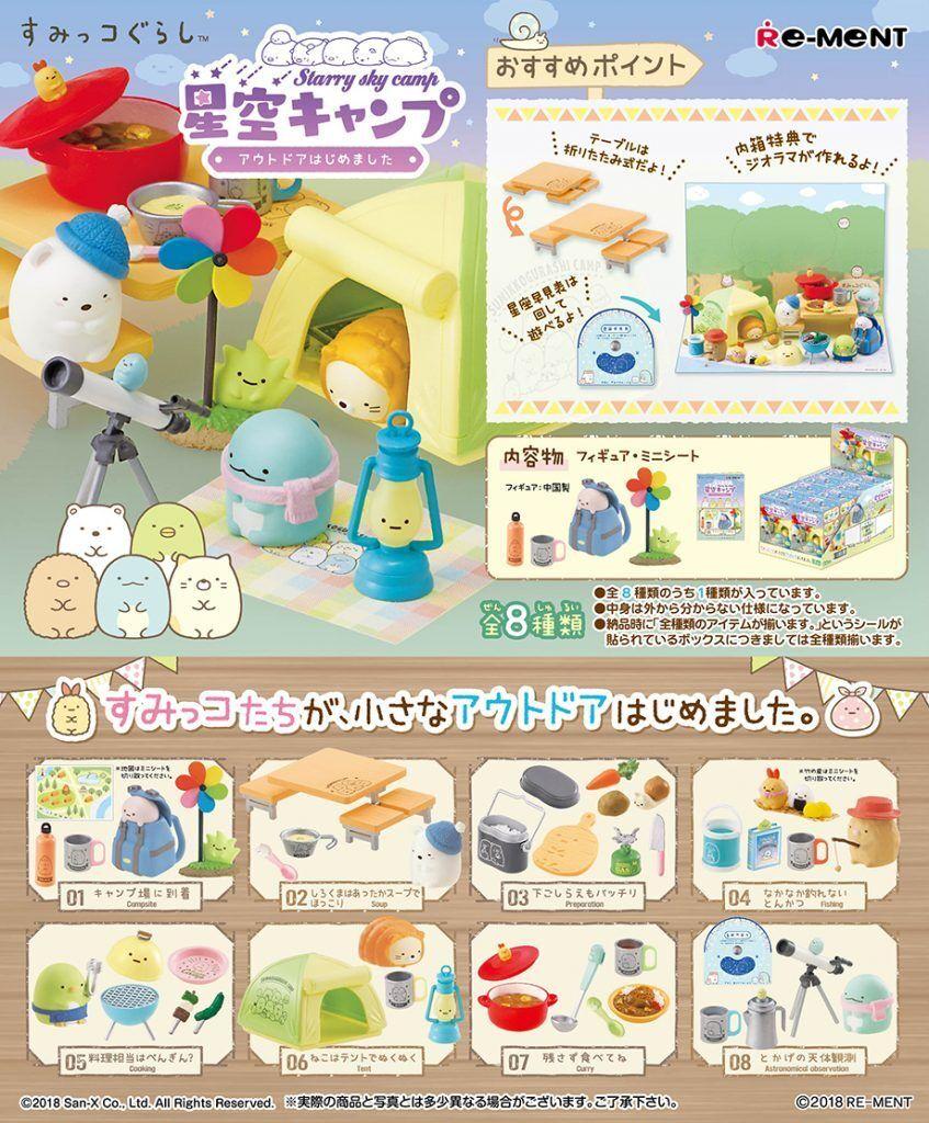 Re-ment Miniatura Japón Sumikko Gurashi cielo estrellado Campamento Conjunto de 8 piezas