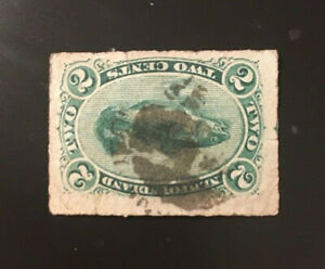Stamps Canada Newfoundland Sc38 2c green Codfish rouletted - see description
