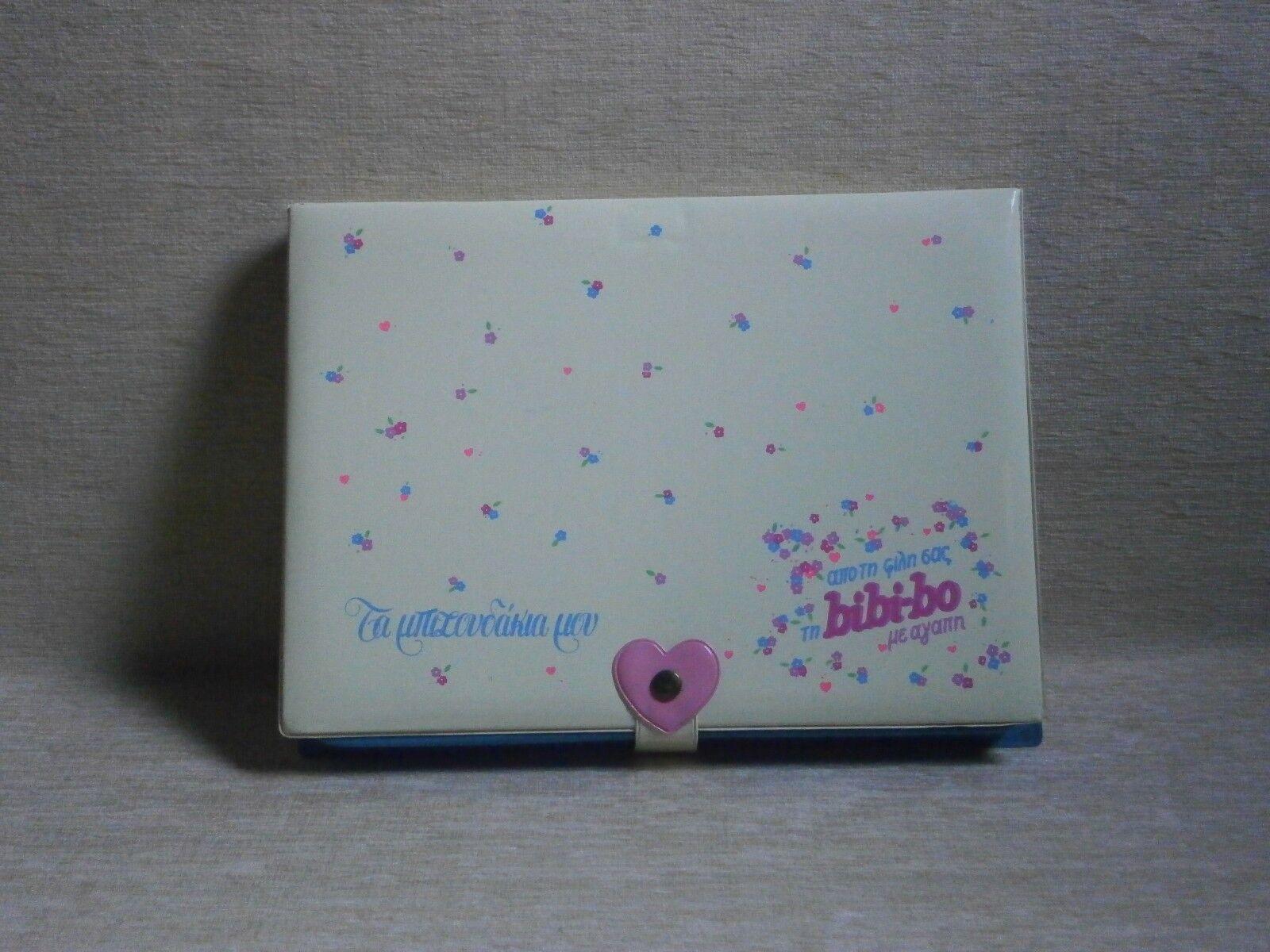 BIBI BO   MY BIJOUX CASE   NEW MADE IN GREECE el greco GREEK VTG 80s (BIG BOX)