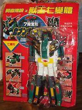 NEW Transformers Brave Dx 7 SEVEN CHANGER KO Knock Off Bootleg Legend Da Garn g1