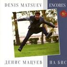 Encores von Denis Matsuev (2016)