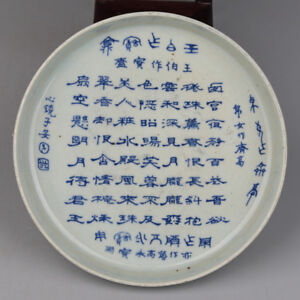 Chinese-antique-Porcelain-Ming-wanli-blue-white-Written-words-plate-Collection