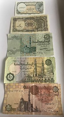 One Egypt 1978 or 1977 Pound  UNCIRCULATED BANKNOTES Egypt KING TUTANKHAMUN