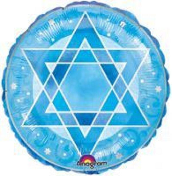Blue BAR/BAT MITZVAH Judaic Judiac STAR Party Balloon Supplies