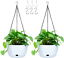 thumbnail 1 - GROWNEER 2 Packs 9.4 Inches Plastic Hanging Planter Self Watering Basket with 6
