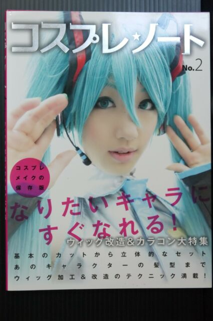 JAPAN Cosplay Note No.2 Japanese Cosplayer Photo Makeup ...