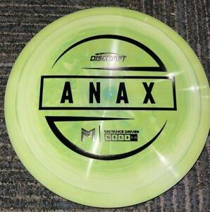 DISCRAFT ESP SWIRLY ANAX 5X PAUL MCBETH DISC GOLF DRIVER GR/BK 173-4G @ LSDISCS