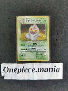 Pokemon Japanese Dark Arbok No.024 Holo Team Rocket Set
