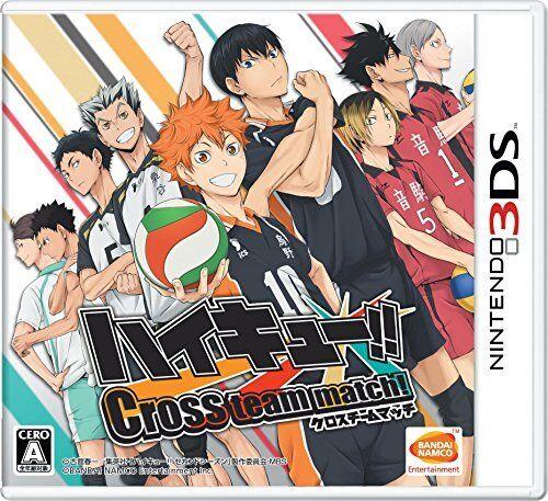 Haikyu cross - team - match -            3ds neuen d
