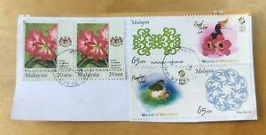 Rm1-Sahaja-Malaysia-used-stamp-Setemku-World-of-Wonders-amp-Bunga-4v