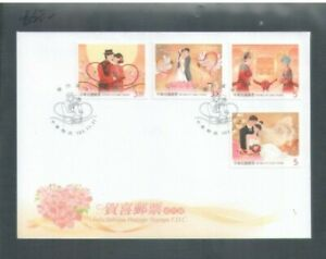 Taiwan-RO-China-2014-Felicitations-Postage-Stampson-FDC