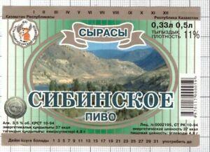 KAZAKHSTAN-Brewery-Kamenogorsk-SIBINSKOE-beer-label-C2243-070