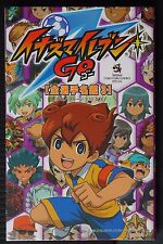 JAPAN Inazuma Eleven GO: TV Animation Zensenshu Meikan 3 #12-51