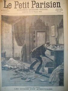 ASSASSIN-DE-FEMMES-PATINAGE-LAC-DE-JOUX-SUISSE-JOURNAL-LE-PETIT-PARISIEN-1898