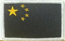 CHINA Flag Military Patch With VELCRO® Brand Fastener B & W White Border #3