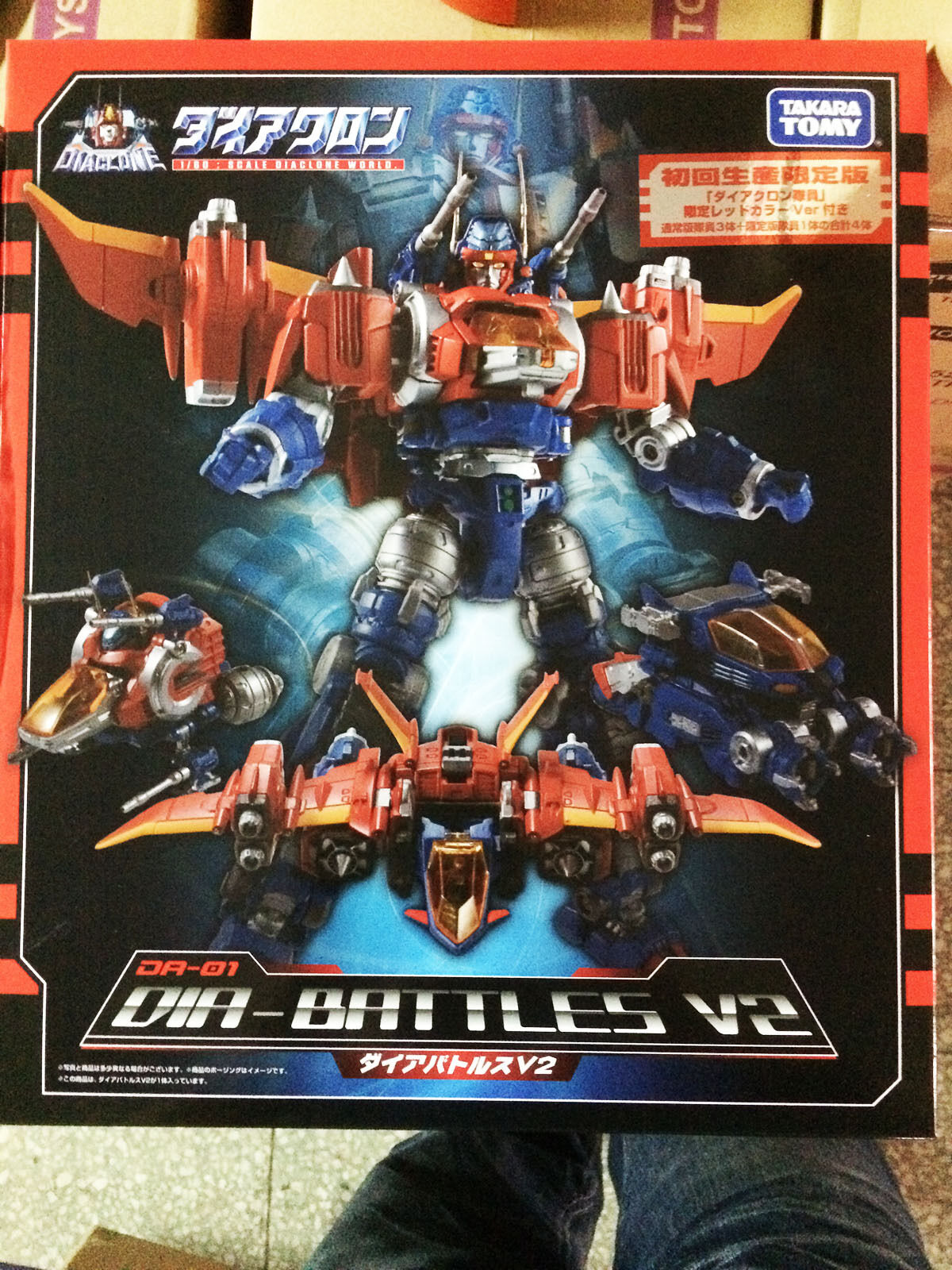 Clearance Clearance Clearance Transformers Takara Tokyo Show Diaclone Dia battles V2 DA-01 Limited 491259