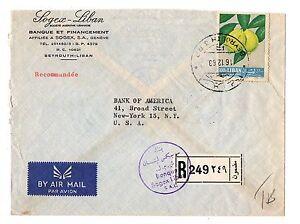 Liban - 7 Postally Used Covers - Saradar - AHLI - KHALIJ ...... LOT ( LEB 077)