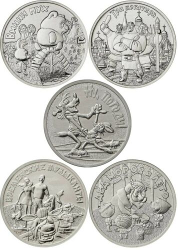 Animation Cartoons 5 coins Russia 2017 2018 2019 25 Rubles set Soviet Russian