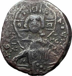 JESUS-CHRIST-Class-B-Anonymous-Ancient-1028AD-Byzantine-Follis-Coin-CROSS-i80727