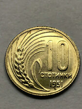 1951 BULGARIA 10 STOTINKI AU Bulgaria Bin Great Uncommon Cold War Relic