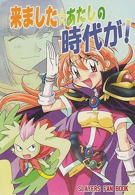 """Slayers Doujinshi """" Kimashita Atashi no Jidai ga ! """" Lina Gourry Xellos"""