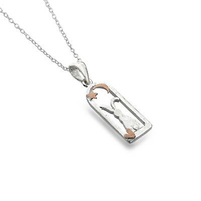 Hare Pendant Sterling Silver 925 Hallmarked Rose Gold Detail All Chain Lengths Fabriken Und Minen