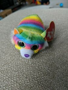 NWT The Teeny Tys Collection Tiggy