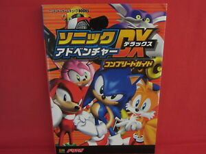Sonic Adventure DX Complete Guide Book / GC | eBay