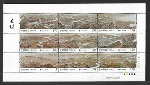 China-Stamp-2016-22-The-Great-Wall-Heritage-Stamp-Mini-S-S-MNH