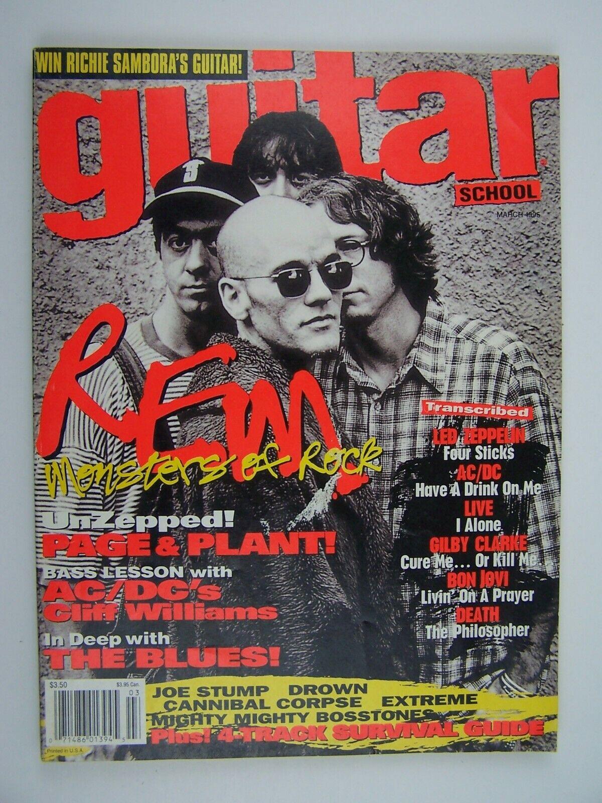 Guitar School March 1995 Vol 7 No 2 REM Cover