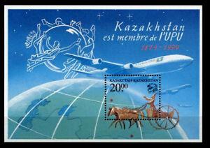 125 Jahre Upu. Skythischer Wagen. Block. Kasachstan 1999 Usines Et Mines