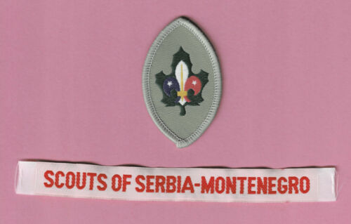 SCOUTS OF SERBIA MONTENEGRO SCOUT MEMBERSHIP RANK AWARD /& STRIP Patch SET