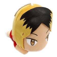 Banpresto Haikyuu Flying Receive 6'' Mascot Plush Keychain BP36618~ Kenma Kozume