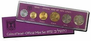 Israel-Official-Mint-Lira-Coins-Set-1972-Star-of-David-Uncirculated
