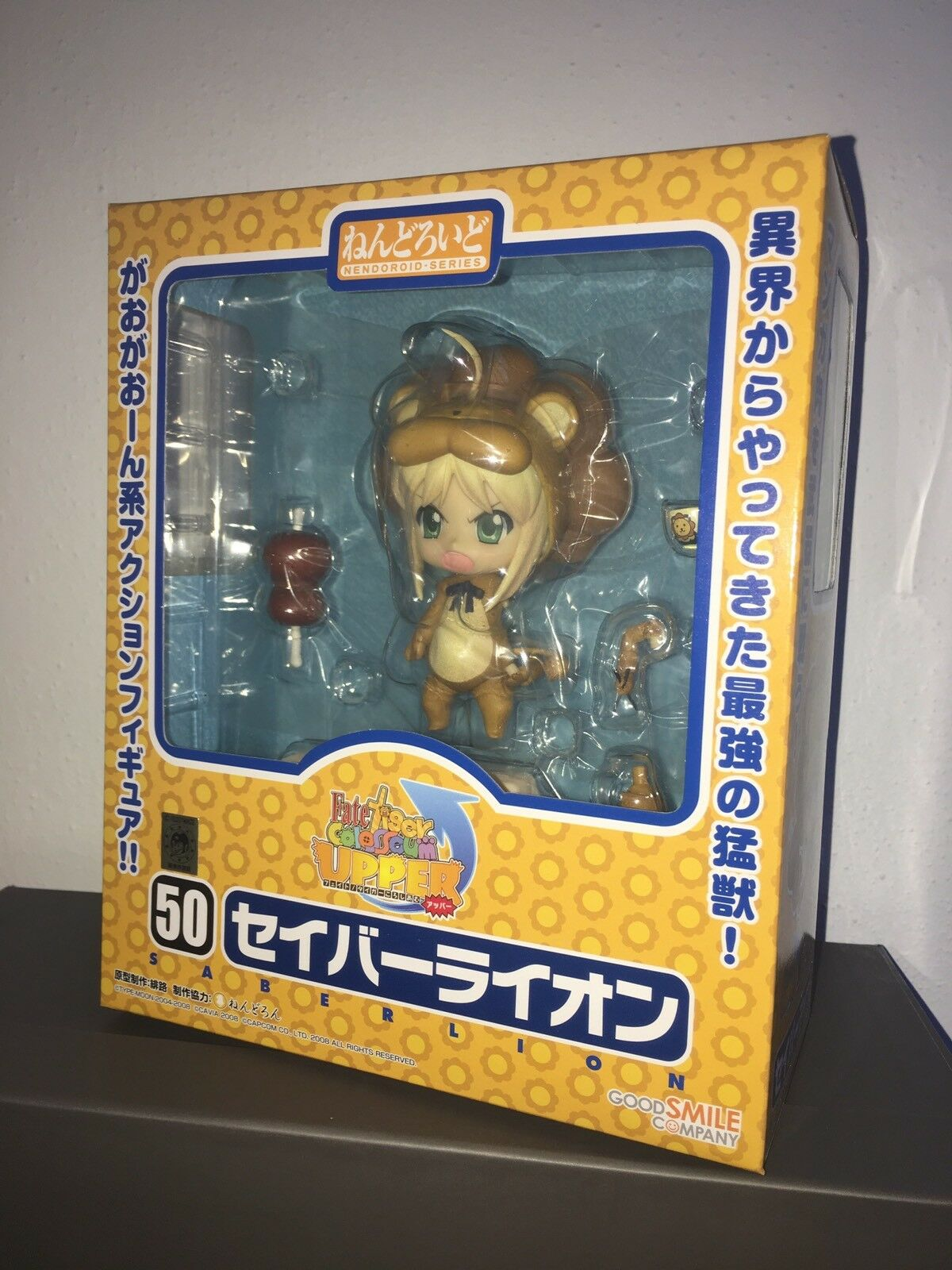 Nendgoldid Saber Lion Good Smile Company Original Fate Stay Night Action Figure