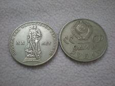 Rußland -   2  x   1  Rubel  1965   - XX Jahre Kriegsende  -